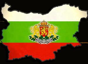 Bulgaria gioco d'azzardo vietato